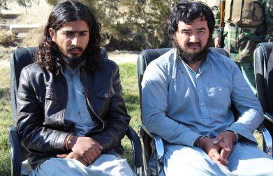 Afghanistan - Zertifizierung, Schulung und Neuigkeiten im Bereich Heimatschutz
