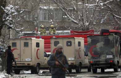 Kabul - Homeland Security Certification, Training & News