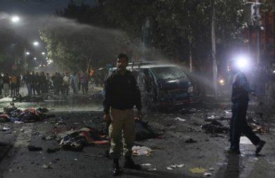 Pakistan - Homeland Security Certification, Training & News
